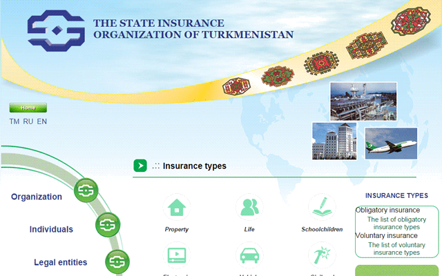 State Insurance Org.